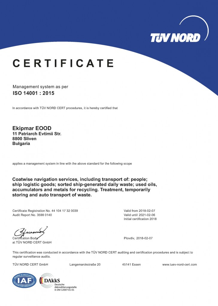 Certificate Management system as per ISO 14001 : 2015